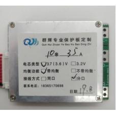 BMS Контролер (плата захисту) 10S Li-ion, 36V 35A З Балансом