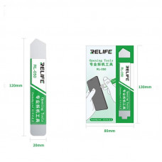 Лопатка металева для розтину корпусів електроніки Relife RL-050