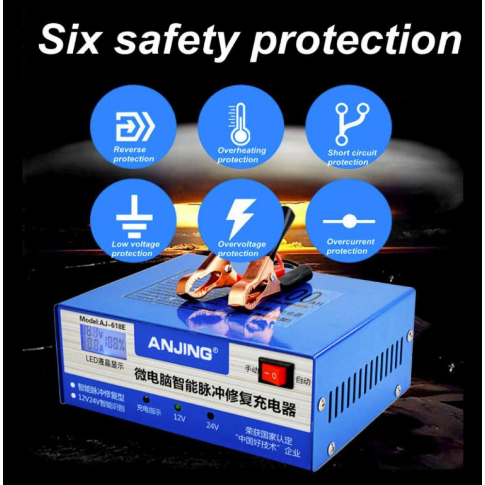 Зарядные устройста 0618
