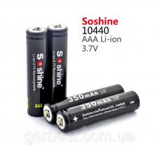 4 шт. Аккумуляторы Li-Ion Soshine 10440 AAA 3.7V 350mAh.