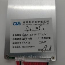 BMS Контроллер (плата защиты) 17S Li-ion, 60V 45A С Балансом