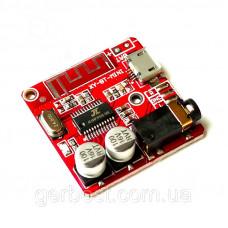 Аудіо модуль приймач XY-BT-Mini Bluetooth 4.1, DC 3.7-5В, AUX