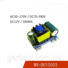 LED драйвер 12V 300mA