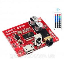 Bluetooth 5.0 звуковой модуль mp3, декодер + Пульт