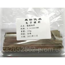 Никелевая пластина,лента для точечной сварки 0.1*100*5mm