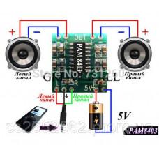 Стерео аудіо підсилювач 2х3 W D-класу PAM8403