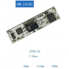 Бесконтактный инфракрасный выключатель для LED лент  5-24V 5A