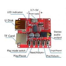 Mp3 Декодер Bluetooth 4.1, ПЛЕЕР, MP3 МОДУЛЬ, USB, MICROSD, 3W