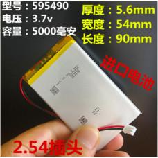 Аккумулятор Литий-полимерный (Li-pol) 3.7V 5000 mAh