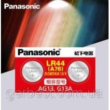 Батарейка Panasonic LR44 (A76) 2 шт.